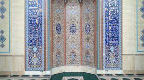 مسجد دانشگاه شاهد