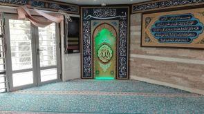 نمازخانه سازمان اموال و املاک کوثر-استان تهران